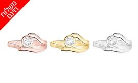 טבעת יהלום מעוצבת 14K