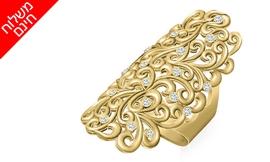 טבעת יהלומים בעיצוב וינטג' 14K