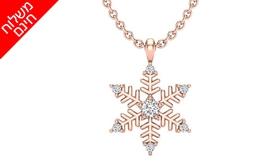 תליון פתית שלג עם יהלומים 14K