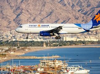 טיסות אל/מאילת, כולל סוכות