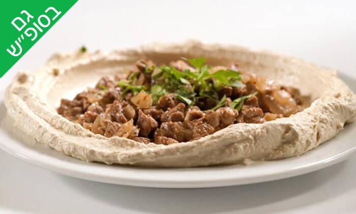 11 שובר הנחה למסעדת 206, צהלה תל אביב