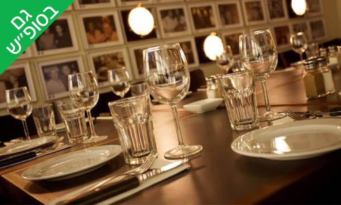 8 שובר הנחה למסעדת 206, צהלה תל אביב