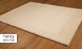 שטיח שאגי בצבע לבן