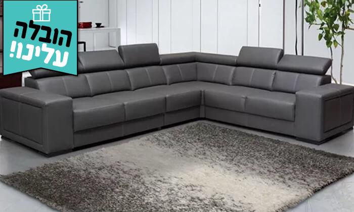 4 שטיח שאגי של ביתילי - משלוח חינם !