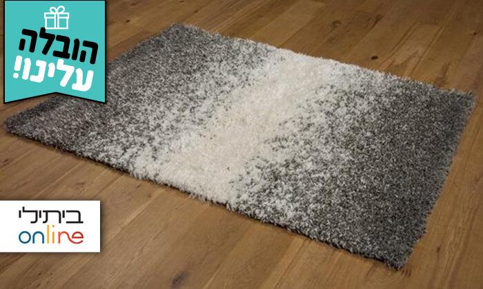 2 שטיח שאגי של ביתילי - משלוח חינם !