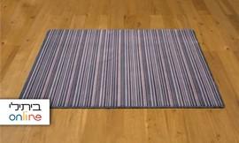שטיח ביתילי לחדר ילדים