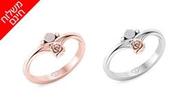 טבעת פרח עם זהב ויהלומים 14K