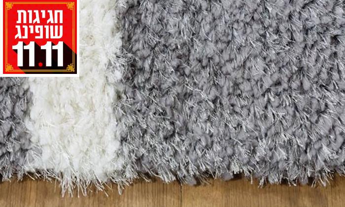 3 שטיח שאגי של ביתילי