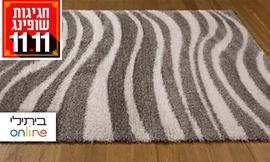 שטיח שאגי של ביתילי