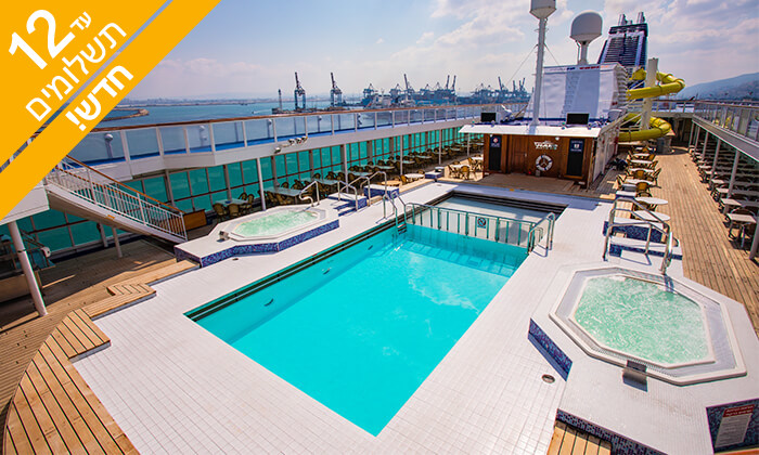 """3 הפלגת סופ""""ש לקפריסין עם מנו ספנות - קרוז של חוויות, שמש, שפע של אוכל והרבה ים"""
