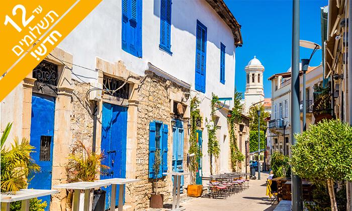 """12 הפלגת סופ""""ש לקפריסין עם מנו ספנות - קרוז של חוויות, שמש, שפע של אוכל והרבה ים"""
