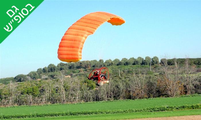 2 טיסה בבקאי טרקטורון מעופף עם fly up, שפיים-געש ולטרון