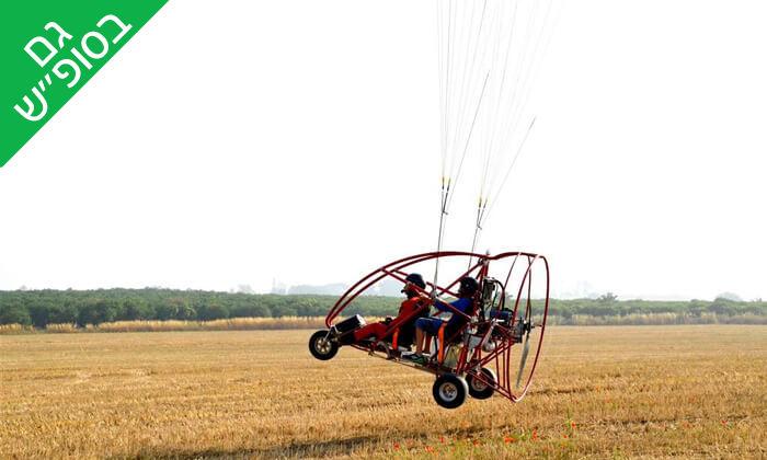 4 טיסה בבקאי טרקטורון מעופף עם fly up, שפיים-געש ולטרון