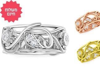 טבעת יהלומים מעוצבת פרחים