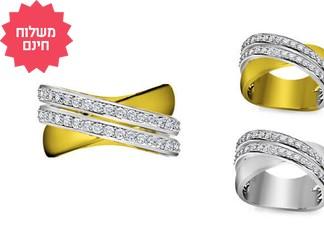 טבעת יהלומים בעיצוב משולב