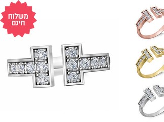 טבעת יהלומים עם רווח