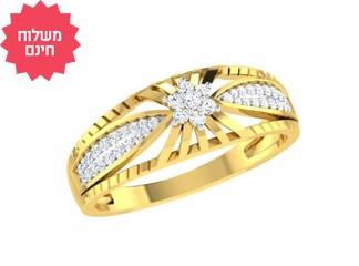 טבעת יהלומים כוכב 14K
