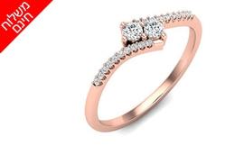 טבעת יהלומים עדינה 14K