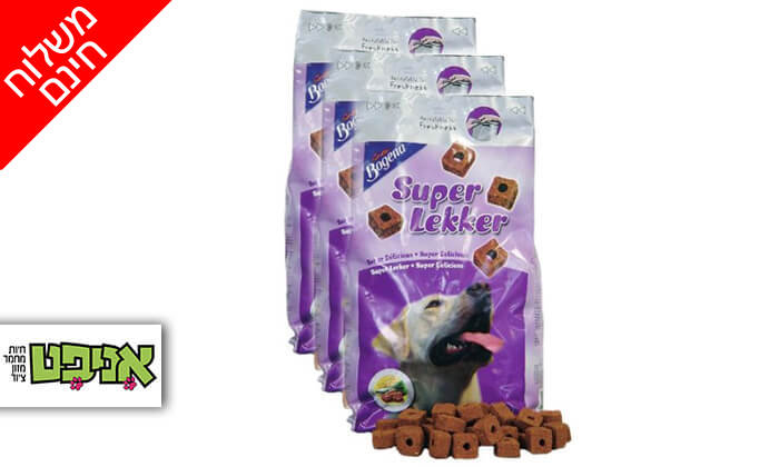 2 3 אריזות חטיפים רכים לכלב Super Lekker - משלוח חינם