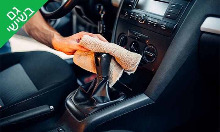 3 שטיפת רכב בקנדי קאר, ראשון לציון