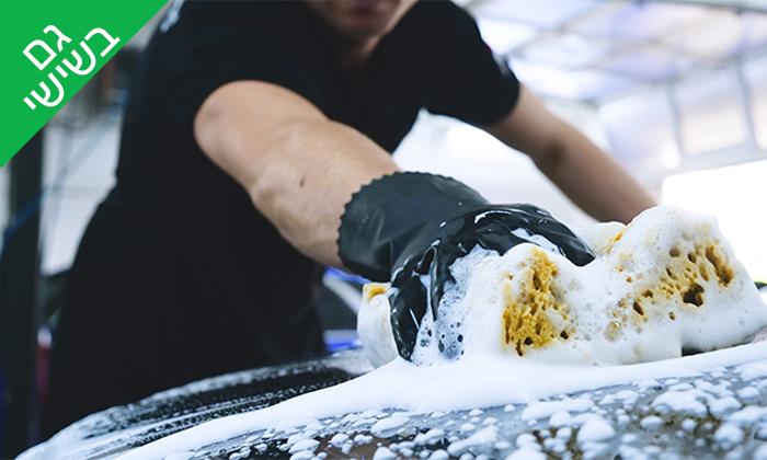 5 שטיפת רכב בקנדי קאר, ראשון לציון