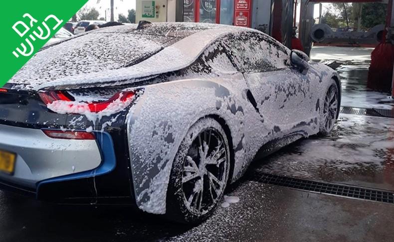 שטיפת רכב בקנדי קאר