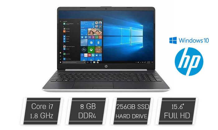 2 מחשב נייד HP עם מסך מגע 15.6 אינץ'