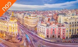 טיול 5 ימים במדריד, כולל פסח