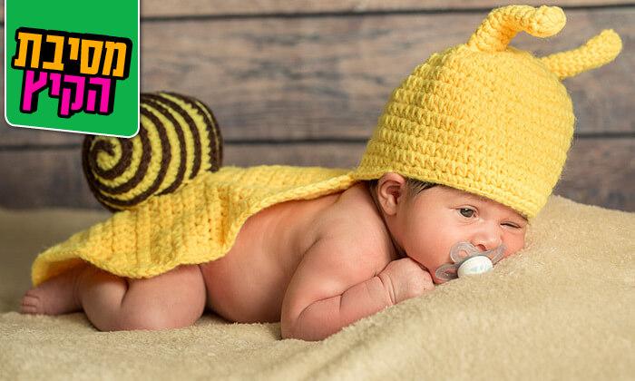 5 צילומי הריון, משפחה או ניו בורן
