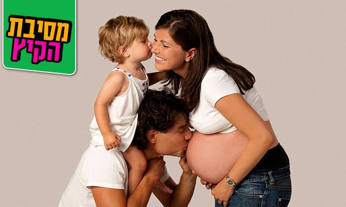 8 צילומי הריון, משפחה או ניו בורן