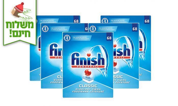 2 מארז 340 טבליות פיניש Finish Classic למדיח הכלים - משלוח חינם!