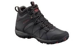 נעלי טיולים לגברים Columbia