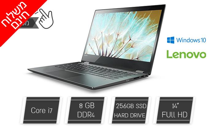 """2 מחשב נייד לנובו LENOVO עם מסך מגע """"14 - משלוח חינם"""