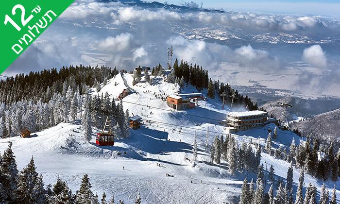"""3 שלג, כיף ואקסטרים - חופשת סקיבסינייה רומניה, כולל סופ""""ש"""