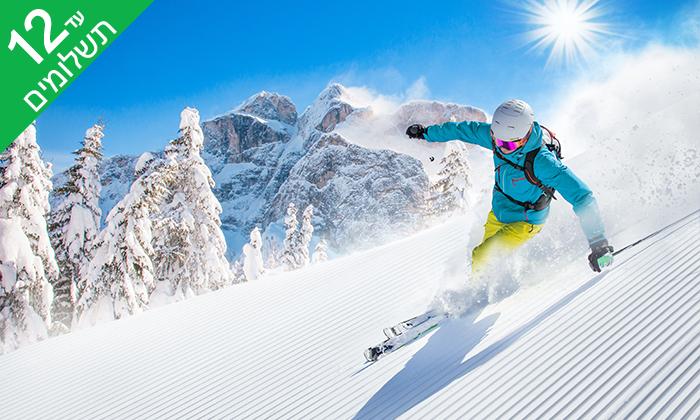 """2 שלג, כיף ואקסטרים - חופשת סקיבסינייה רומניה, כולל סופ""""ש"""
