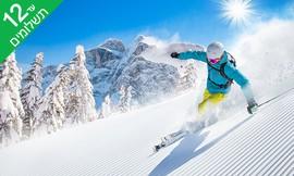 חופשת סקי ואקסטרים ברומניה