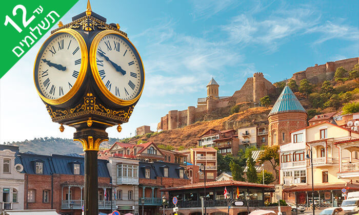3 חופשה בטביליסי - כולל חנוכה וסילבסטר