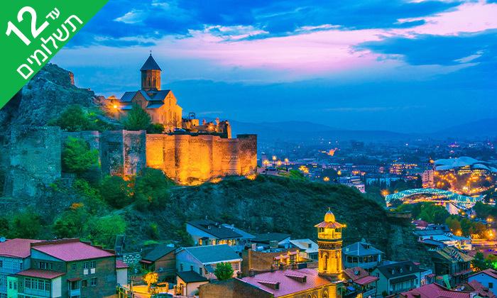 2 חופשה בטביליסי - נופים, שווקים ומלונות מפנקים