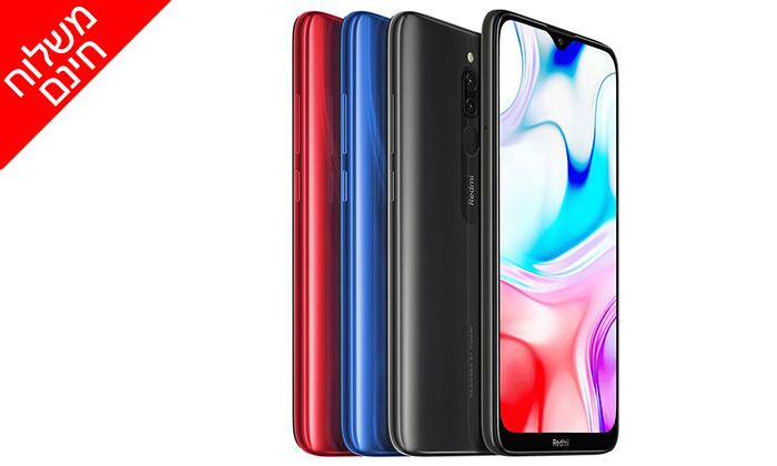 5 סמארטפון שיאומי Redmi 8 32/64GB - משלוח חינם