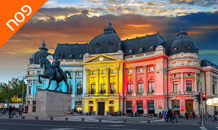 3 טיול מאורגן 8 ימים ברומניה - מלכים, נסיכות וערפדים