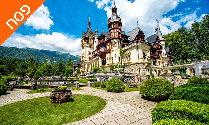 5 טיול מאורגן 8 ימים ברומניה - מלכים, נסיכות וערפדים