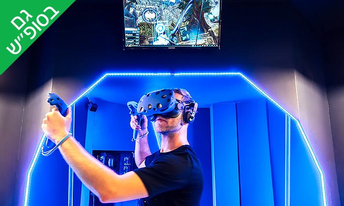 2 משחק מציאות מדומה בויראליטי, קריית ביאליק
