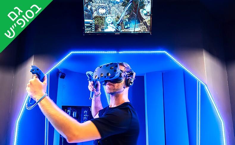 משחק מציאות מדומה בויראליטי