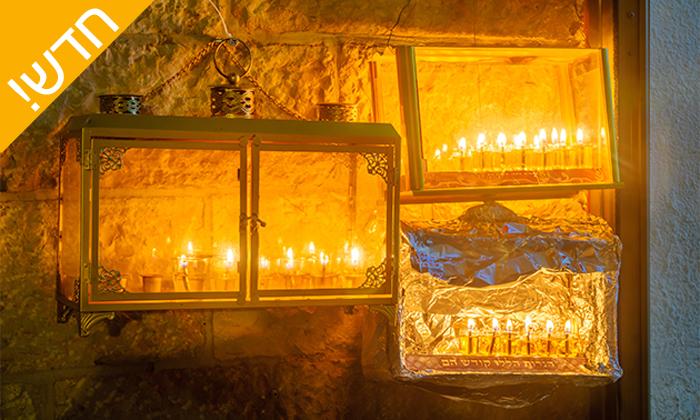 4 סיורי חנוכיות בירושלים