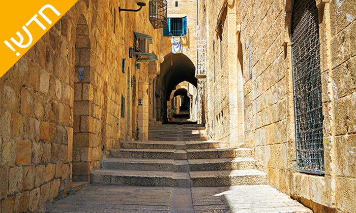 5 סיורי חנוכיות בירושלים