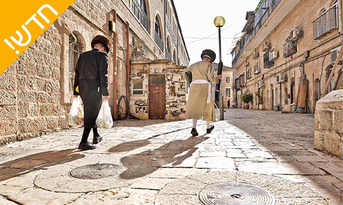 7 סיורי חנוכיות בירושלים