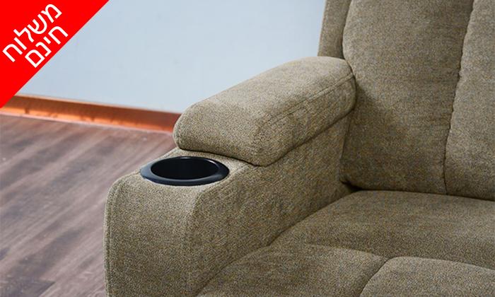 12 כורסת טלוויזיה Aeroflex - משלוח חינם