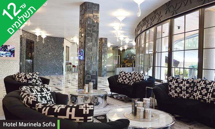 6 חורף בסופיה, בולגריה - מלון מומלץ