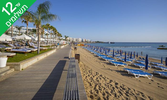 """9 חורף חם בקפריסין - מלון 5 כוכבים, כולל סופ""""ש"""