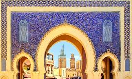 טיול מאורגן במרוקו - 12 ימים